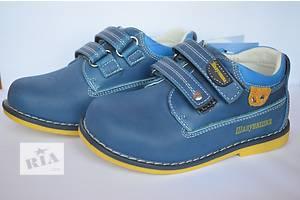 Новые Детские туфли для мальчиков Шалунишка