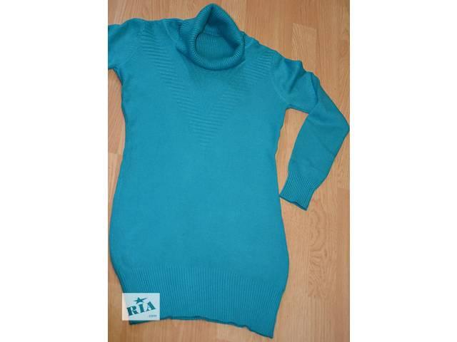 Туника платье теплая- объявление о продаже  в Хмельницком