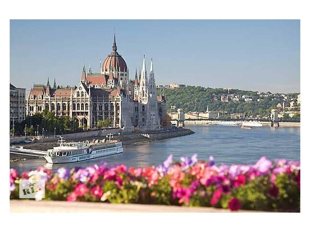 """купить бу Турагентство """"TourMyDream""""приглашает в автобусные туры по Европе  в Украине"""