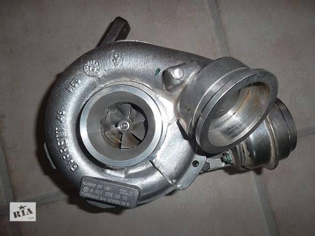 Нова турбіна Mercedes-Benz Sprinter 2. 2CDI 2000-2006 рік на Sprinter 211CDI/311CDI/411CDI 213CDI/313CDI/413CDI- объявление о продаже  в Луцке