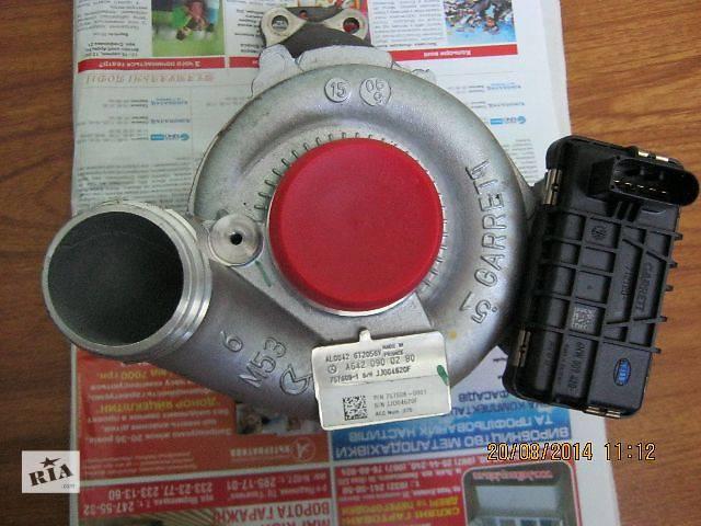 Турбокомпрессор на Chrysler 300C, 765155-0008 / 765155-5008S (OEM 6420900280 / A6420900280 / A6420901480 / 6420901480 .- объявление о продаже  в Луцке