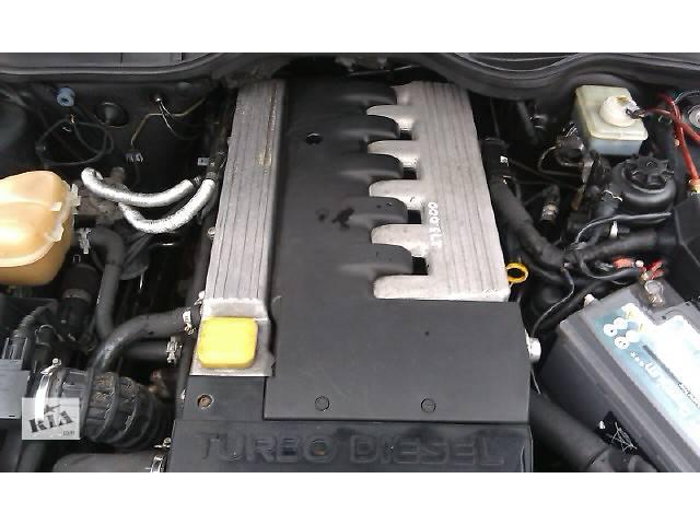 продам  Турбина для легкового авто Opel Omega B бу в Костополе