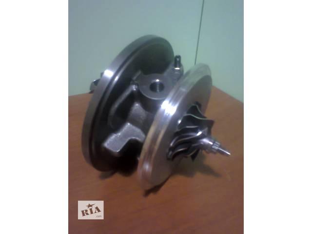 бу Турбина (картридж турбины) KIA Cerato 1.5 CRDi,ремонт турбин в Киеве