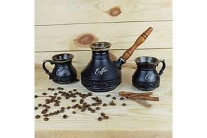 Новые Турки для кофе