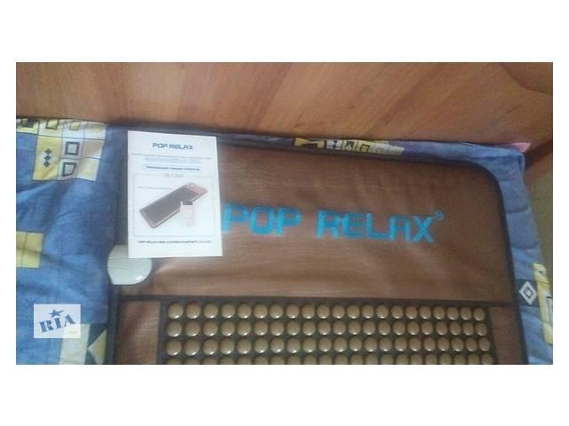 продам Турмалиновый коврик Pop relax (PR-C06A) бу в Черкассах