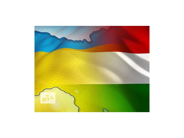 продам Туристична віза в Угорщину! бу в Тернополе