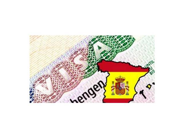 купить бу  Туристичні візи в Іспанію в Тернополе