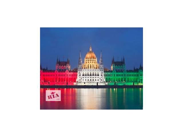 купить бу  Туристичні візи в Угорщину в Тернополе