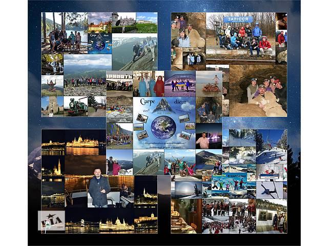 купить бу Туризм Карпатами, Новий рік в Карпатах (Новий Год), Буковель, мндрівки  в Украине