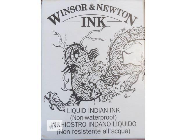 Тушь Winsor & Newton- объявление о продаже  в Херсоне