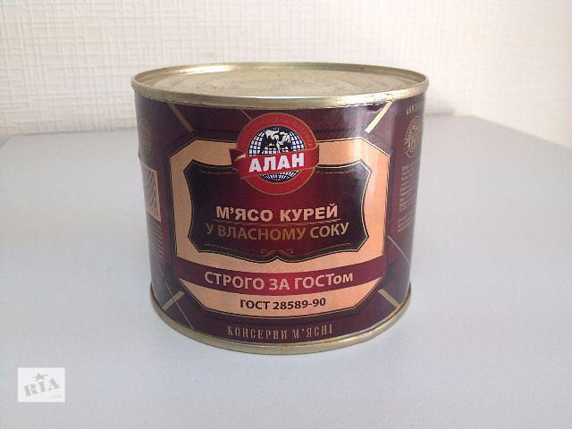 бу Тушенка из мяса курицы 525г, в собственном соку ДСТУ  в Украине