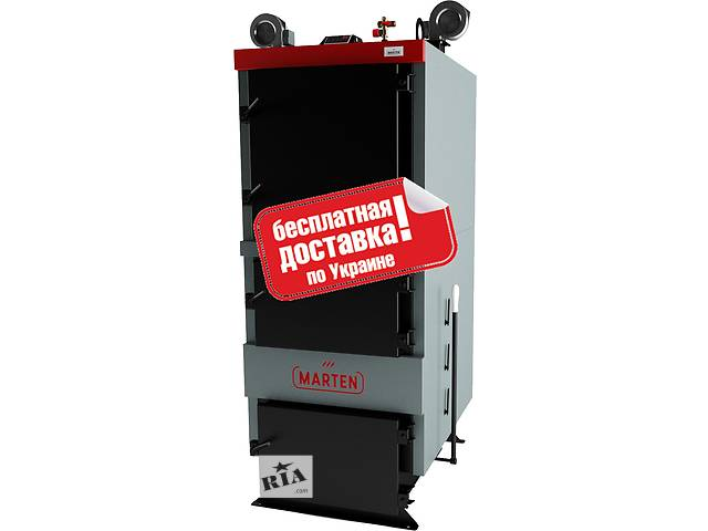 продам Твердотопливный котел длительного горения Marten Comfort MC-98 бу в Кривом Роге