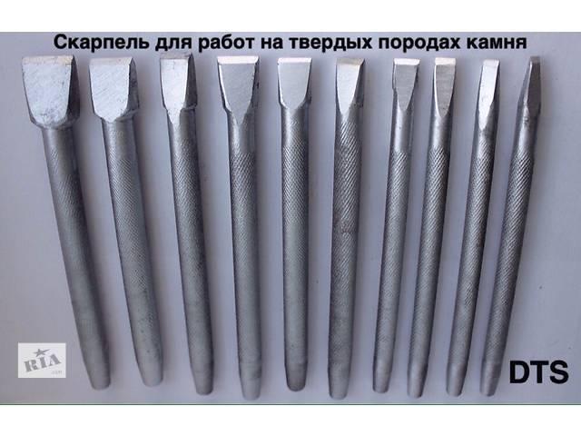 купить бу Твердосплавный скарпель, ВК 8 в Виннице