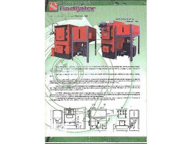 продам твердотопливные котлы.Radijator TKAN 100 Промышленный котел бу в Тернополе