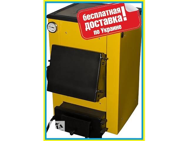 продам Твердотопливный котел Буран mini 12 Квт. с варочной плитой бу в Кривом Роге (Днепропетровской обл.)
