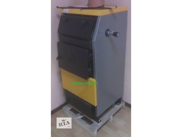 бу Твердопаливний котел Demrad Beaver Arta 20 кВт + теплий кредит в Львове
