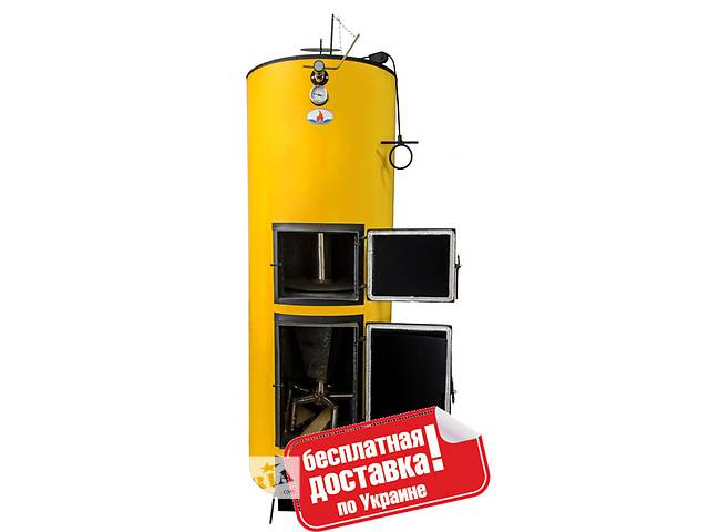 купить бу Твердотопливный котел длительного горения Буран-20 ГВС древесный в Львове