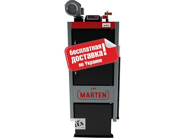 продам Твердотопливный котел длительного горения Marten Comfort MC-12 бу в Киеве