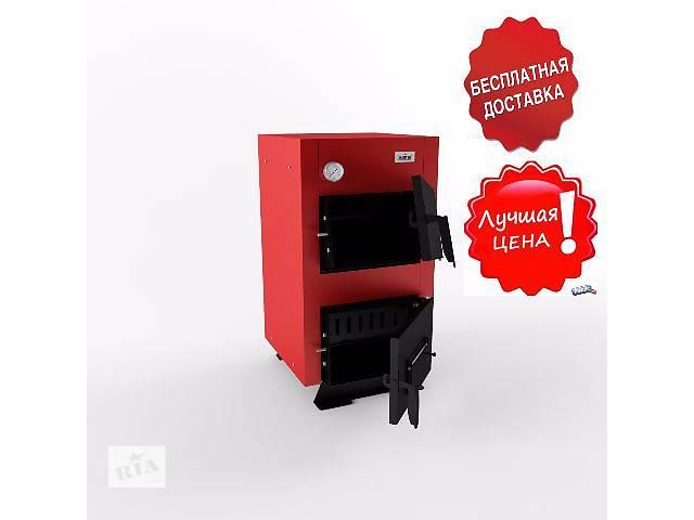 продам Твердотопливный котел Marten 12 кВт бу в Сумах