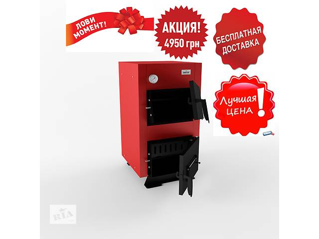 купить бу Твердотопливный котел Marten 12 кВт в Сумах