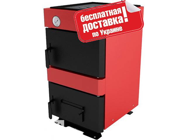 продам Твердотопливный котел Marten Base MB-12 бу в Киеве
