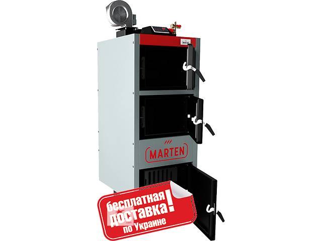 продам Твердотопливный котел Marten Comfort MC-17 бу в Сумах