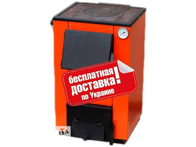 бу Твердотопливный котел Maxiterm-14 кВт. Горит на одной загрузке до 8 часов. АКЦИЯ Бесплатная доставка. в Киеве