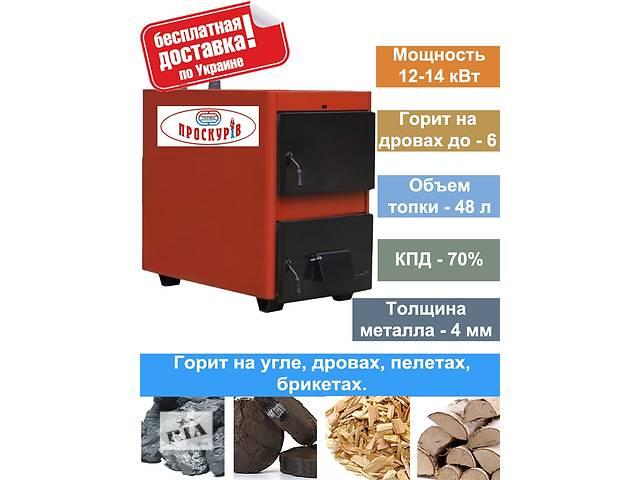 продам Твердотопливный котел Проскурів АОТВ-К 14 кВт с чугунной плитой бу в Киеве