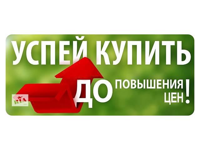 Твердотопливный котел Ретра-3М 25-80 кВт- объявление о продаже  в Киеве