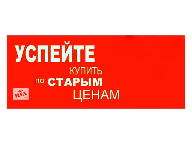 бу Твердотопливный котел Ретра-3М 98-200 кВт в Киеве