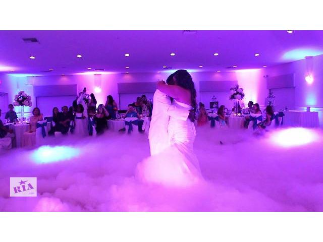 продам Тяжелый дым (Низкий дым) для первого танца на свадьбу бу в Виннице