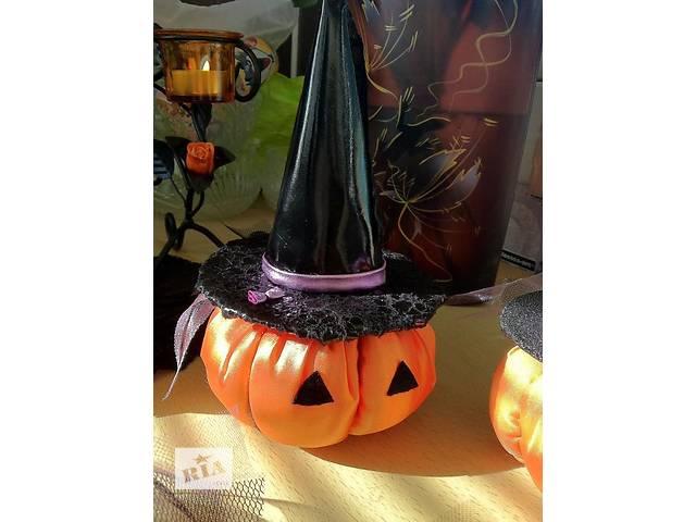 Тыква в шляпе волшебницы на праздник  Осени Хэллоуин- объявление о продаже   в Украине