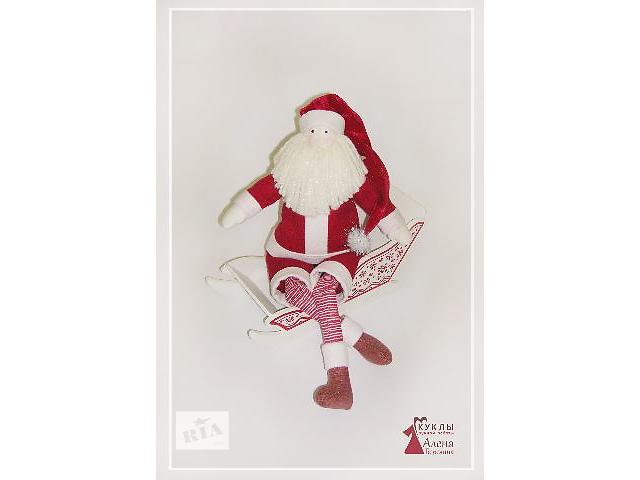 продам Тильда Санта. Дед Мороз. Мягкая игрушка бу в Херсоне