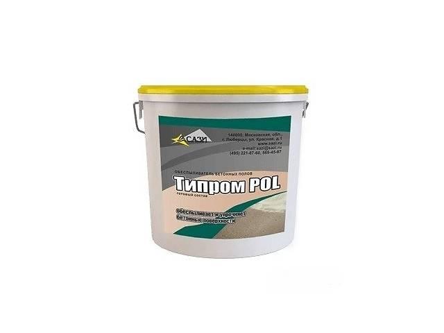 продам Типром POL - обеспыливает и упрочняет бетонные полы , защищает от истирания , обеспечивает стойкость к маслам , кислотам бу в Симферополе