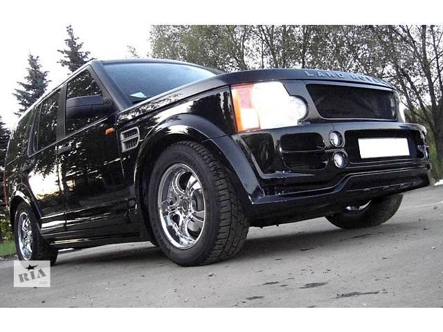 Тюнинг обвес Land Rover Discovery 4 / Ленд Ровер Дискавери 4 в Киеве- объявление о продаже  в Киеве