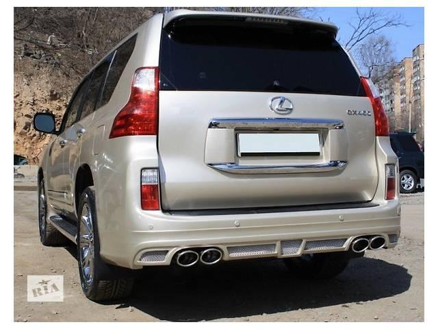 Тюнинг обвес Lexus gx460 / Лексус gх460. Киев.- объявление о продаже  в Киеве