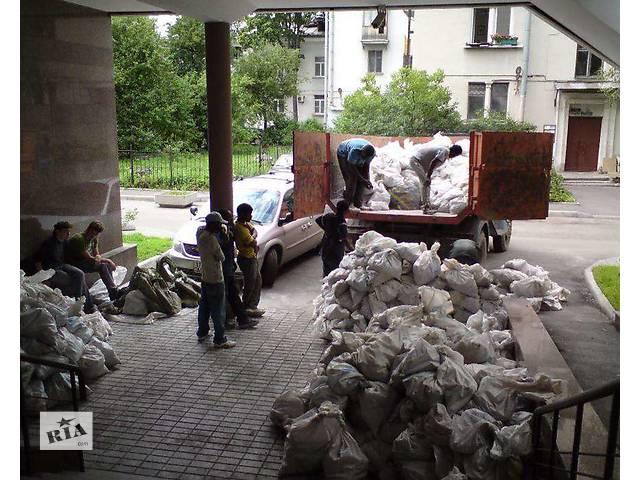 купить бу Уборка хлама и вывоз мусора в Киеве