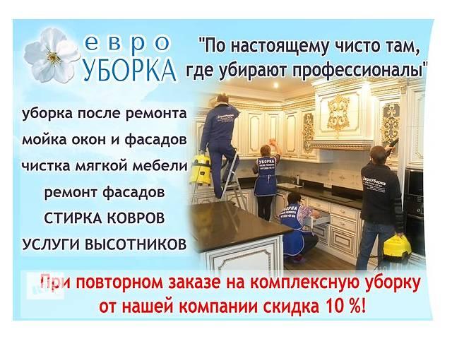 чистка стульев Орехово-Зуево цены