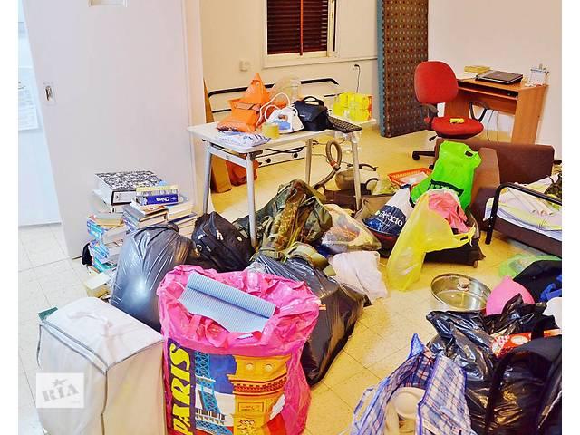 Уборка квартиры от Хлама и старой мебели- объявление о продаже  в Днепре (Днепропетровске)