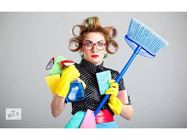 бу Уборщица для уборки большой квартиры в Харькове
