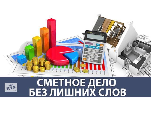 продам Учебный центр приглашает на курсы сметное дело: АВК, АС-4 бу в Кривом Роге (Днепропетровской обл.)