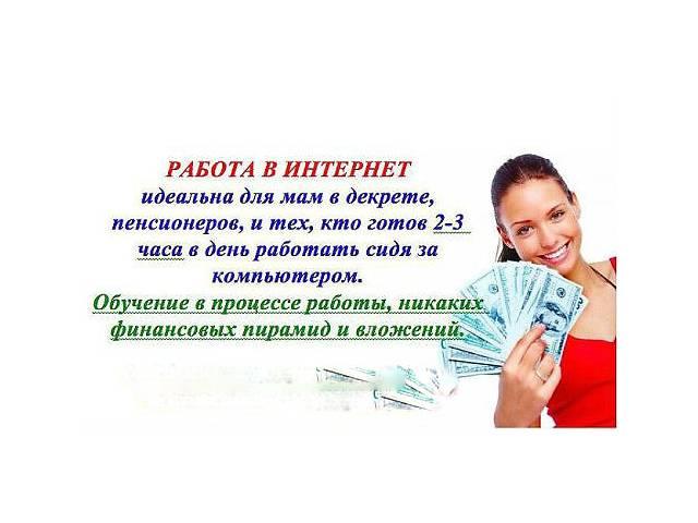 Работа в саратове - 3390 вакансий вакансии и