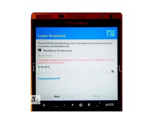 продам Удаление Blackberry ID, antitheft protection на BB OS 10.3.3, разблокировка от оператора любых моделей бу в Киеве
