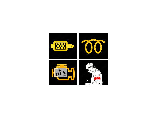 бу Удаление сажевого фильтра FAP/DPF, системы AdBlue и катализатора  в Украине