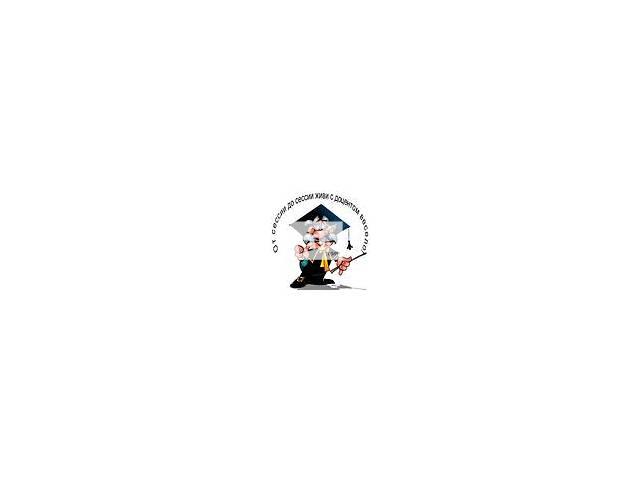 Удобно пишем быстро корректируем курсовые дипломные работы в СПб  продам Удобно пишем быстро корректируем курсовые дипломные работы в СПб бу в Севастополе