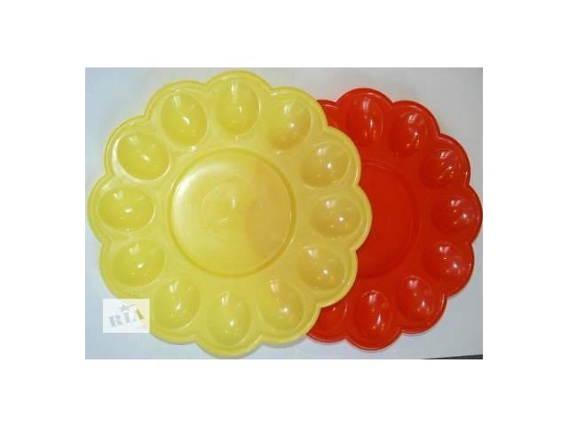 купить бу Удобные и красивые тарелки для Пасхи и яиц. в Киеве