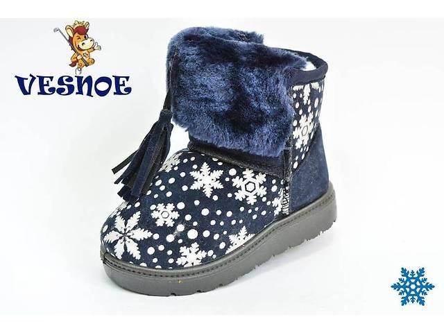 бу Угги сапоги валенки для девочки Vesnoe нубук р.р. 24-27 Синие красиво смотря на ножке в Киеве