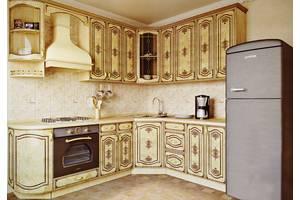 Сучасні кухні