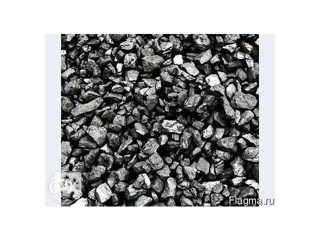 Уголь пламенный в мешках- объявление о продаже  в Северодонецке