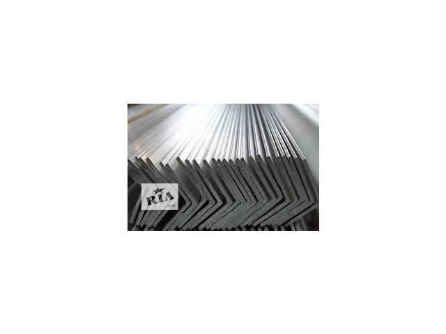 продам   Уголок алюминиевый (Украина) 50х50х2, 50х50х3, 50х50х5 бу в Киеве